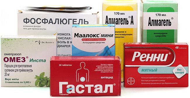 После того как установлена причина отрыжки тухлыми яйцами, назначаются соответствующие препараты