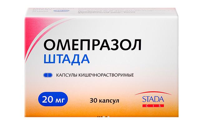 Благодаря своим проингибиторным свойствам Омепразол стабилизирует обмен веществ в организме, что способствует скорейшему выздоровлению
