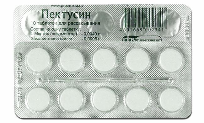 Форма выпуска Пектусина - таблетки для рассасывания, в других формах этот препарат не выпускается