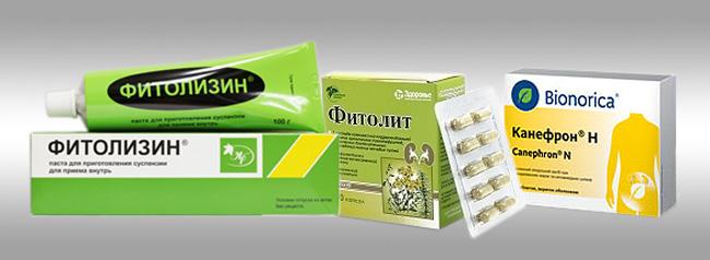 Для вывода песка из почек специалисты рекомендуют мочегонные препараты растительного происхождения, такие как Фитолизин, Фитолит, Канефрон