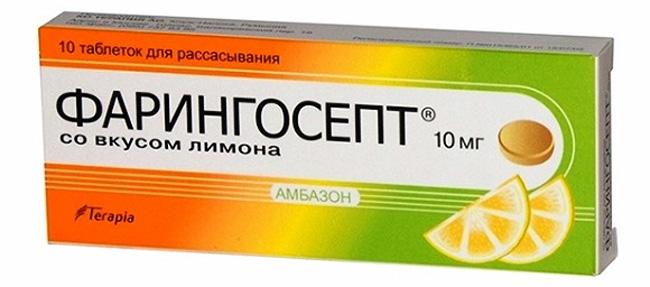 Высокая эффективность препарата позволяет применять его в качестве монотерапии для лечения заболеваний полости рта и ротоглотки легкой степени тяжести
