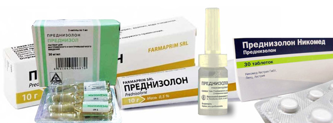 Преднизолон выпускают в виде таблеток, мази, а также раствора для введения инъекций