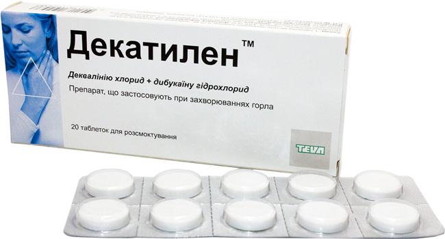 Декатилен выпускается в форме таблеток для рассасывания