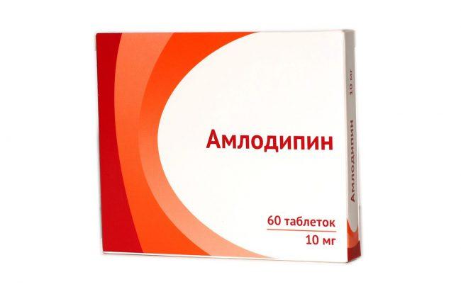 Активное вещество: амлодипина безилат в пересчете на амлодипин — 10 мг. Вспомогательные вещества: лактозы моногидрат (сахар молочный) — 134,0 мг, крахмал кукурузный — 13,0 мг, повидон — К25 — 5,7 мг, целлюлоза микрокристаллическая — 32,0 мг, магния стеарат — 1,4 мг