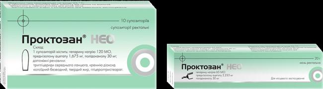 Проктозан Нео нельзя применять вместе с другими ректальными лекарственными средствами