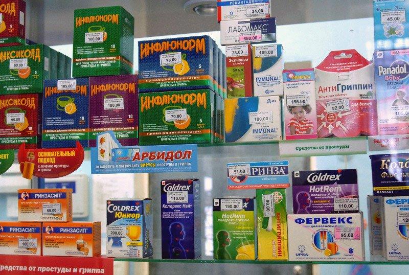 Тщательно взвешивайте пользу и возможный вред от медикамента перед его употреблением