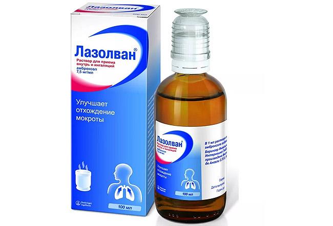 Раствор Лазолван способствует отхождению мокроты