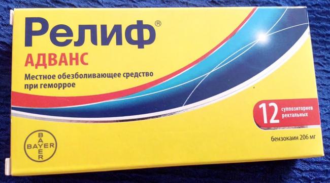 Медикаментозный препарат, обладающий противовоспалительным и локальным анестезирующим действием. Средство имеет хорошие отзывы и применяется в проктологии при всех формах геморроя