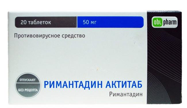 Таблетки Ремантадин Актитаб не отличаются от таблеток Римантадин, у них одинаковый состав, те же показания и дозировки