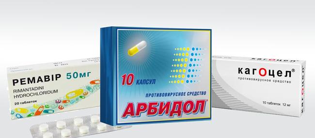 В случае, если невозможно применение Римантадина, можно подобрать аналоги этого препарата