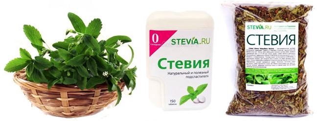 В аптеках Стевию можно купить в виде таблеток, измельченных листьев и сиропа