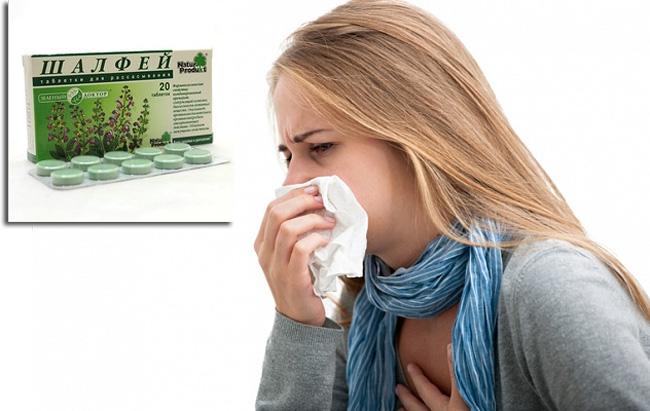 При сильном кашле, фарингите, ангине и ларингите, помогут таблетки на основе шалфея
