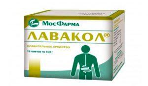 Лавакол - недорогой, но вполне еффективный препарат, который использую в медицине в качестве слабительного средства