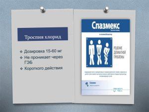 При лечении препаратом необходимо тщательно придерживаться рекомендаций в инструкции