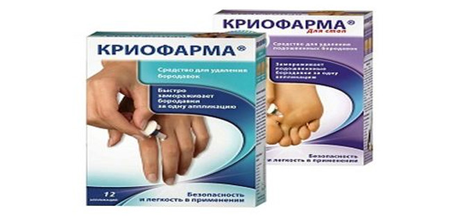 Криофарма – препарат для наружного применения для удаления бородавок. Содержит смесь пропана и диметилового эфира. Является чрезвычайно эффективным средством криотерапии для лечения дерматологических новообразований