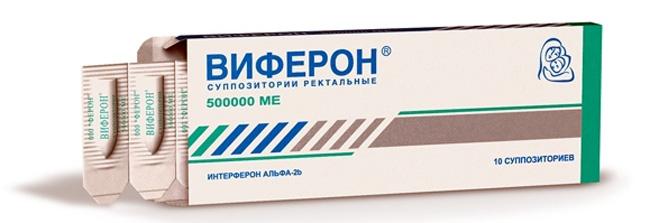 Если необходим быстрый терапевтический эффект, то применяют свечи Кипферон, в остальных случаях можно применить схожий по действию, но в разы дешевле препарат Виферон