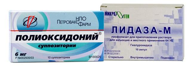 В аптеках можно приобрести недорогие заменители Лонгидазы