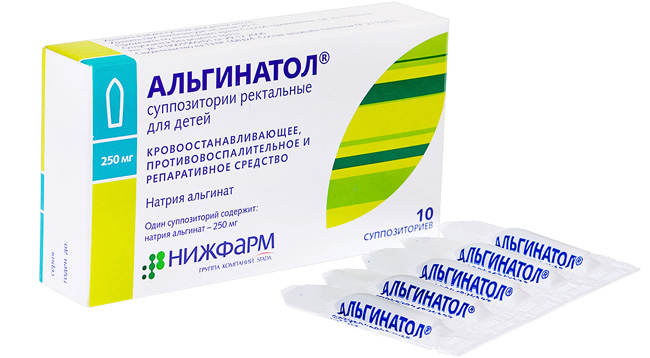 Альгинатол гемостатическое и репаративное средство, с противовоспалительным эффектом, как и Натальсид, Альгинатол разрешен к использованию беременным женщинам