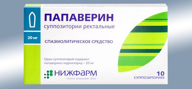 Папаверин – спазмолитический, миотропный и гипотензивный препарат, применяемый для расслабления гладкой мускулатуры и устранения спазмов