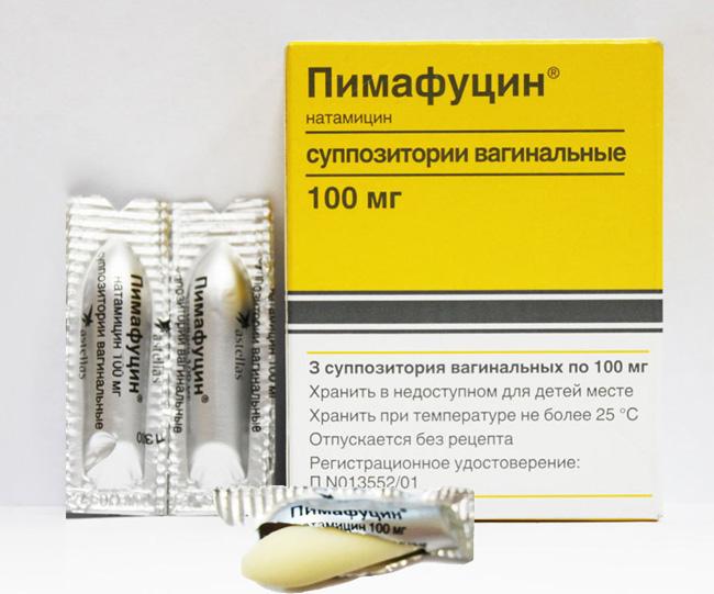 Пимафуцин выпускают в форме свечей желтого или коричневого оттенка, в герметичной упаковке из фольги, повторяющей форму свечки и в картонной коробочке по 3 или 6 шт