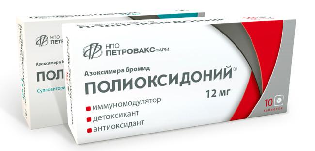 Препарат Полиоксидоний предназначен для активации иммунитета, также Полиоксидоний усиливает сопротивляемость организма человека к инфекционным заболеваниям любой локализации, и нормализует иммунный ответ, находящийся в подавленном состоянии