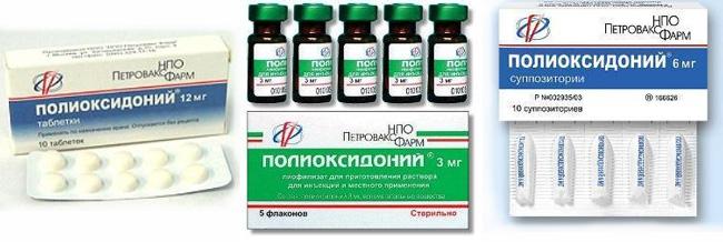 Препарат Полиоксидоний выпускают в трех формах - свечи, таблетки и лиофилизат, на основе которого создают растворы