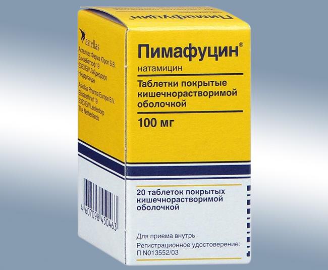 Пимафуцин имеет такое же терапевтическое действие как и у Тержинана, показания и противопоказания у препаратов ничем не отличаются