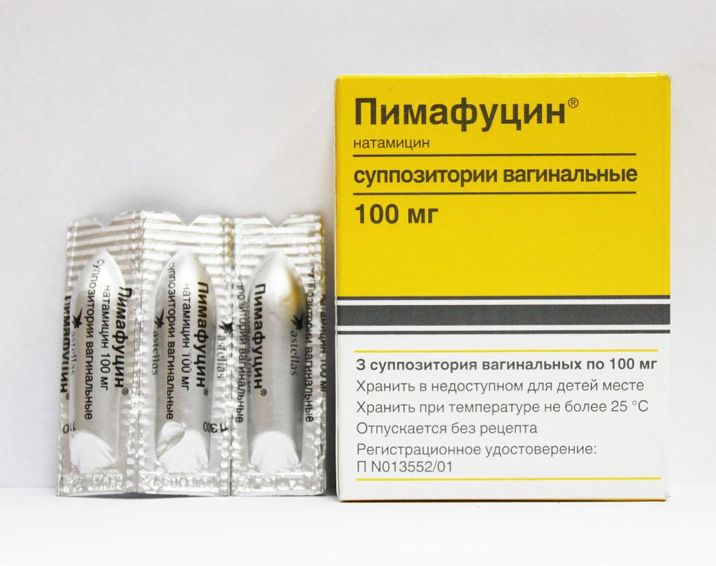 Пимафуцин сейчас считается одним из наиболее эффективных препаратов в борьбе с таким интимным заболеванием, как молочница