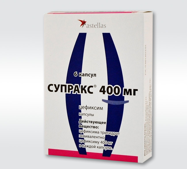 Супракс - полусинтетический цефалоспориновый антибиотик III поколения для приема внутрь