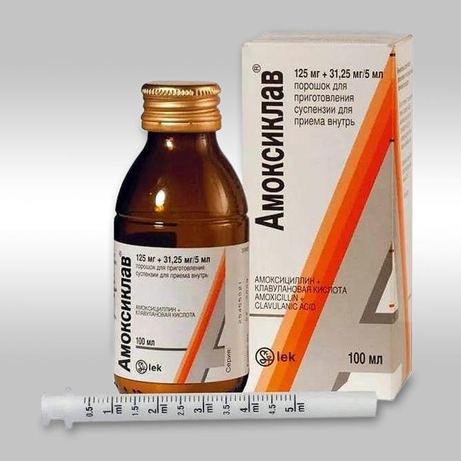Амоксиклав – выпускают в форме таблеток или порошка для приготовления суспензии