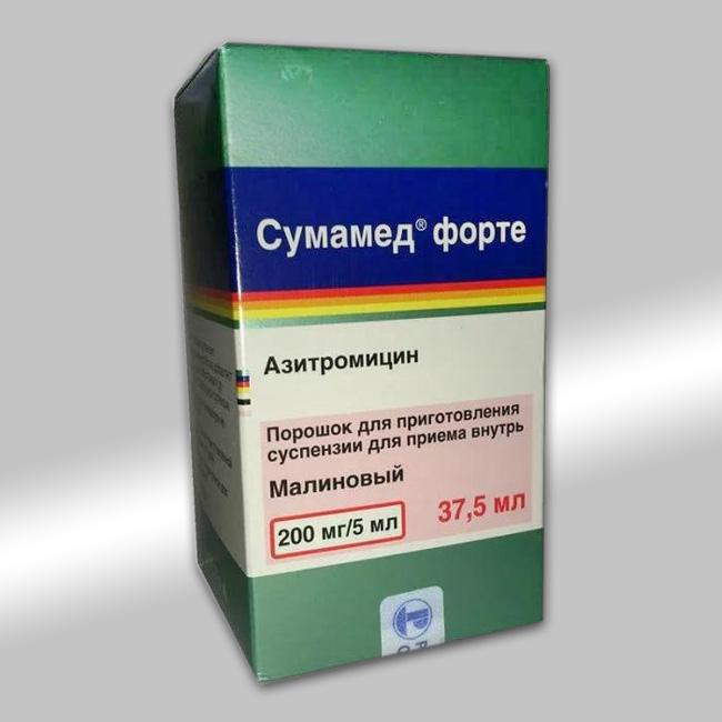 Сумамед - универсальный препарат последнего поколения, подавляет негативное влияние многих видов бактерий, имеет минимальное количество побочных действий в виде тошноты и аллергических проявлений