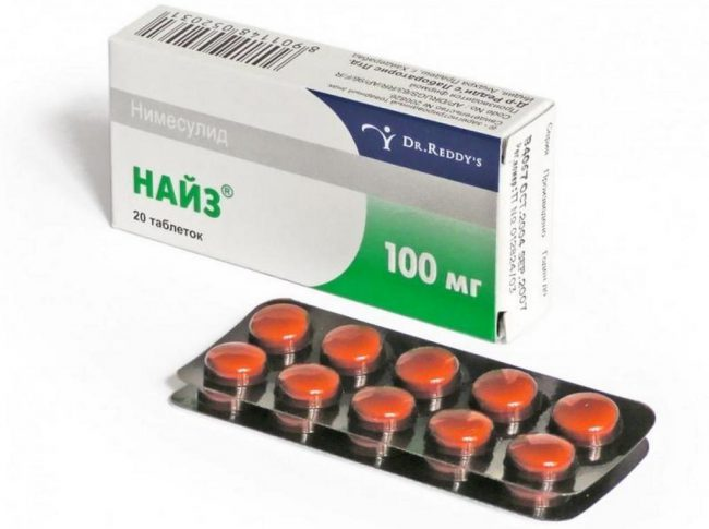 Попадая в организм пациента, лекарственное средство Найз не влияет на причину патологии, а только снимает выраженную симптоматику