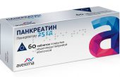 Панкреатин – когда назначаются таблетки и как правильно их принимать?