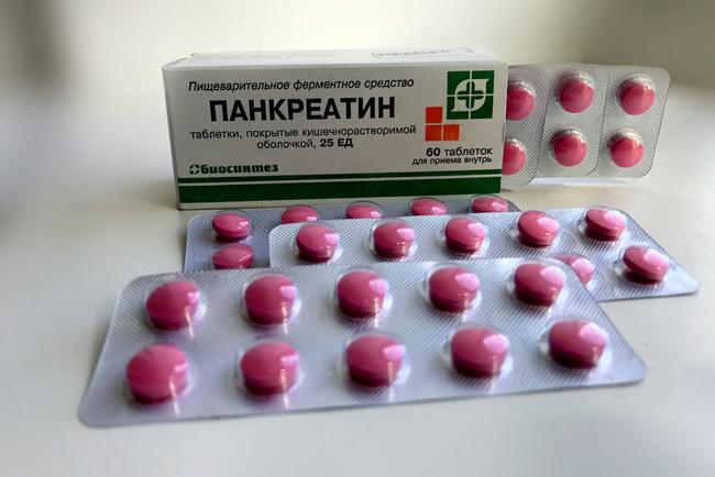 Прием Панкреатина устраняет такие неприятные симптомы как, диарея, вздутие и тяжесть