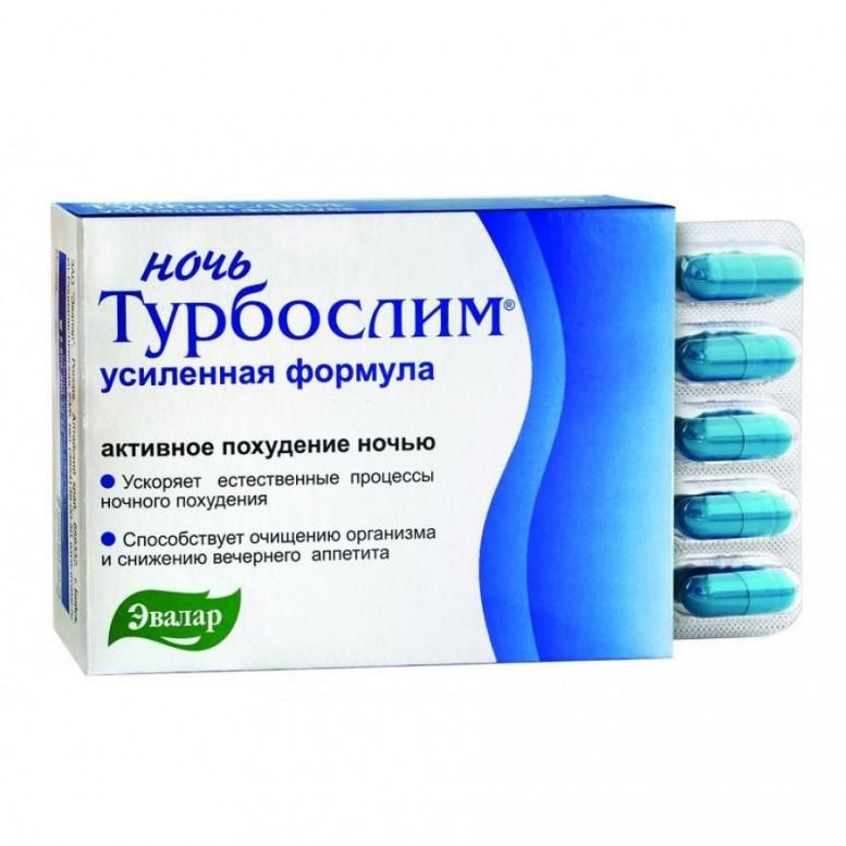 препараты для похудения от эвалар