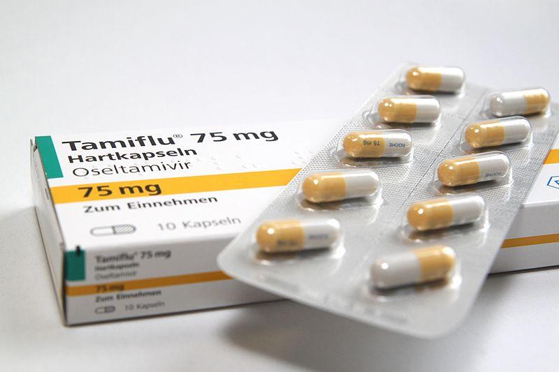 Тамифлю - это новейшее и наиболее эффективное антивирусное лекарственное средство, действие которое основано на защите здоровых клеток и значительном уменьшении распространения вирусных клеток