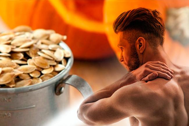 При регулярном потреблении тыквенных семечек, у мужчин нормализуется кровообращение, усиливается половая функция