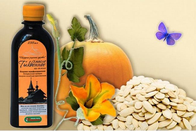 На основе экстракта зерен тыквы, делают тыквенное масло, которое обладает многими лечебными свойствами