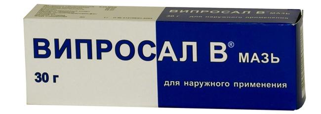 Випросал B – предназначен для лечения ревматических болезней, невралгии, ишиаса и люмбаго, основу препарата составляет яд гадюки обыкновенной, препарат имеет множестово противопоказаний