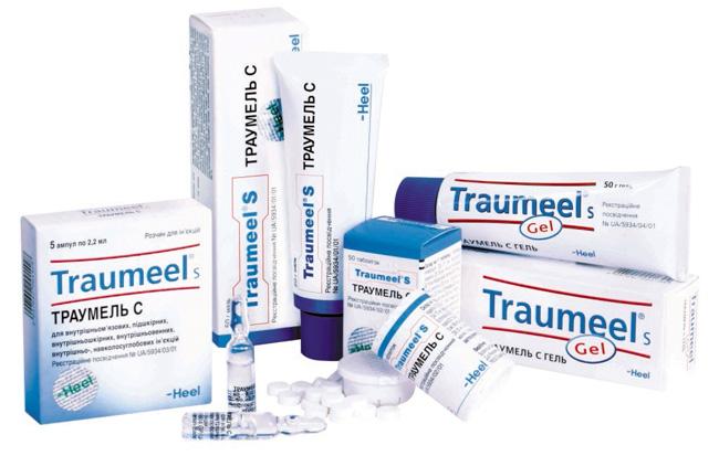 Траумель C - выпускают в форме капель для перорального приема, таблеток для рассасывания, раствора для внутримышечного введения и мази для наружного применения