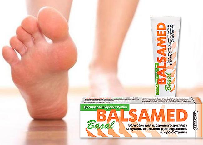 Мазь Бальзамед, увлажняет кожу, снимает покраснения и раздражения, повышает защитные функции и устойчивость кожи к инфекциям