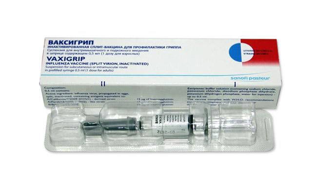 Ваксигрипп - трехвалентная инактивированная вакцина против гриппа, производства французской компании Sanofi Pasteur S. A.
