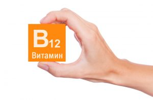 Несмотря на свое название, этот витамин состоит из множества бактерий, которые в норме вырабатываться в кишечнике у здорового человека