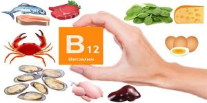 Для мужчин и женщин пожилого возраста прием таблеточной формы витамина В12 может быть особо актуальным, поскольку с возрастом все меньше витаминов усваивается с пищей