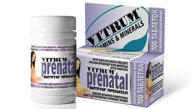 Витрум - комплекс витаминов и минералов для взрослых, 14 витаминов и 17 минералов, повышает сопротивляемость организма к простудным заболеваниям