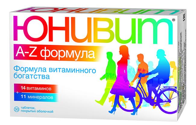 Юнивит – поливитаминный препарат, содержащий также минералы, в состав препарата входят 10 витаминов, фосфор и кальций