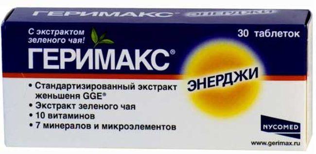 Витаминокомплекс «Геримакс» применяют для снижения веса