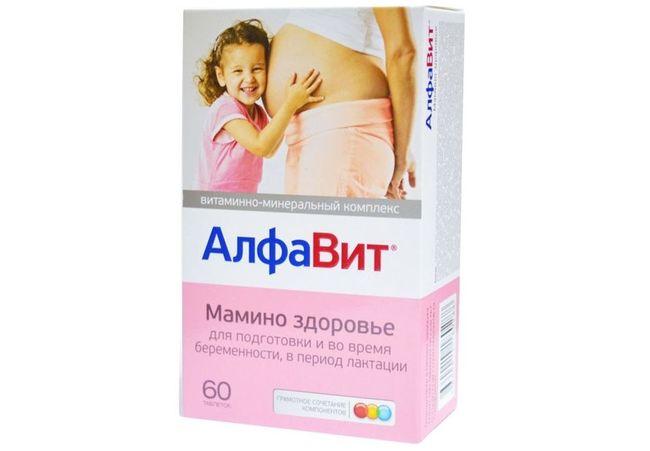 Алфавит - одни из лучших витамин для беременных