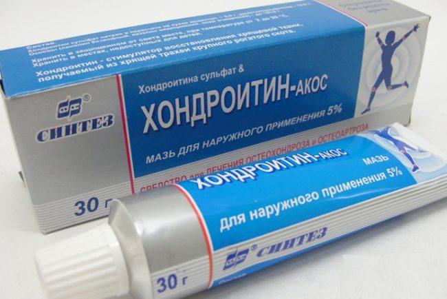 Хондроитин сульфат - высокомолекулярный мукополисахарид животного происхождения, извлекаемый из крупного рогатого скота, непосредственно из хрящей трахеи