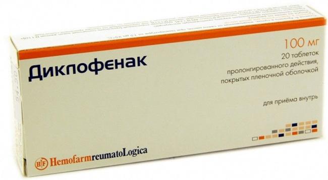 Диклофенак - создается на основе компонентов отличных от компонентов, которые содержит Комбилипен